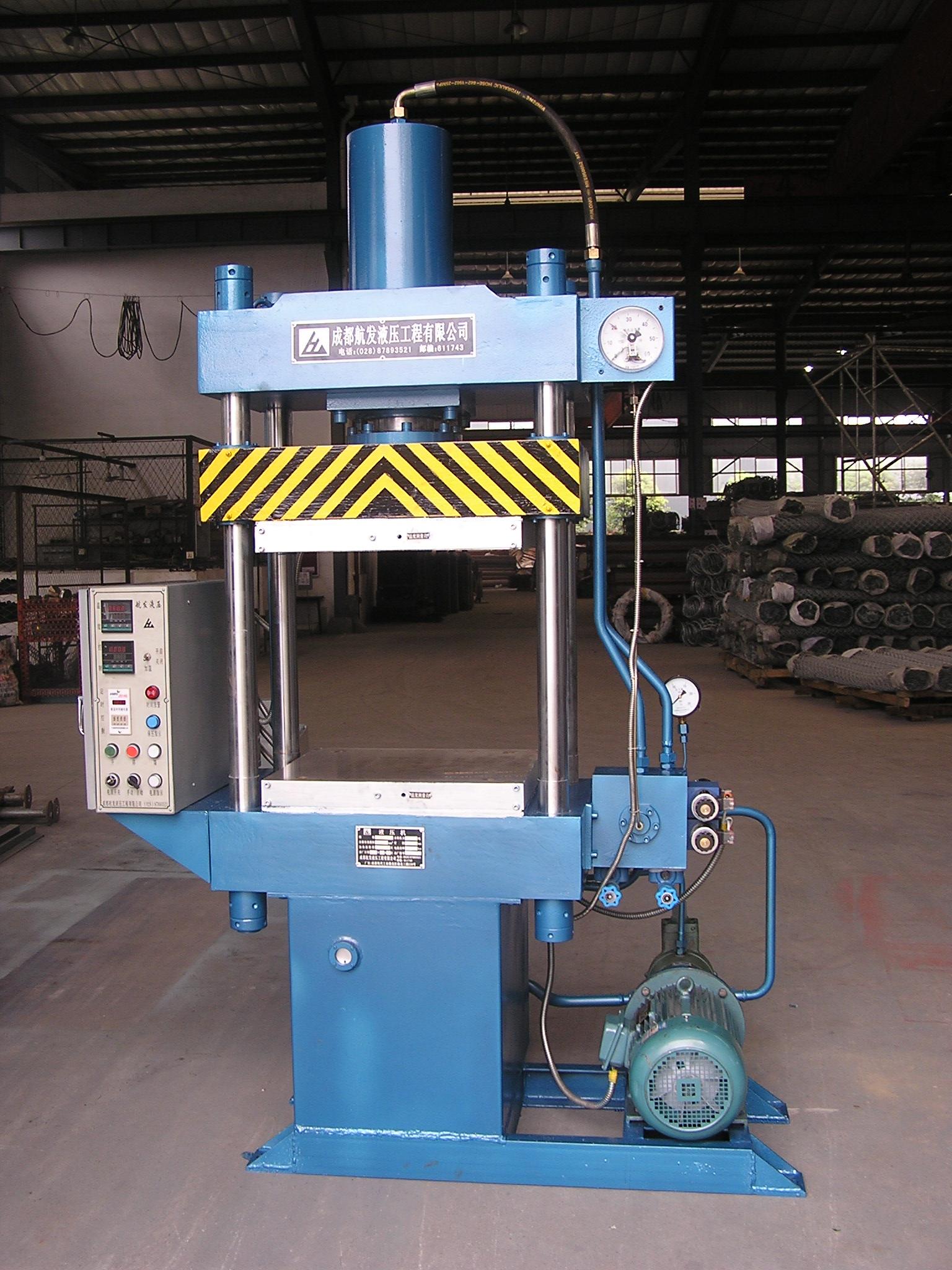 > 产品中心 > 液压及非标设备 > 平板硫化机